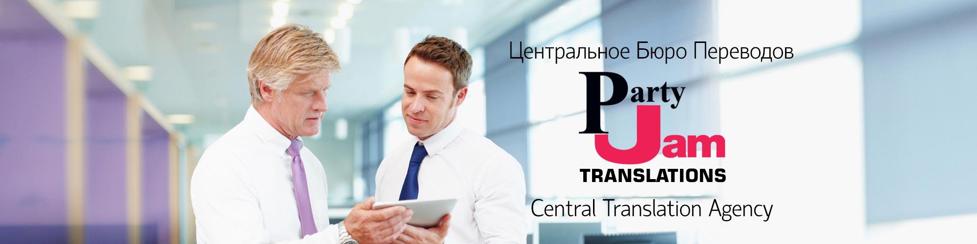 Качественные переводы в Казахстане (Астана, Алматы, Караганды)